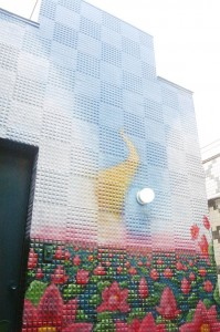 mukoudai wall art